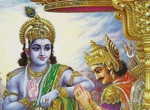 BhagavadGeeta-3