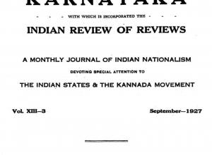 Indian Review of Reviews
