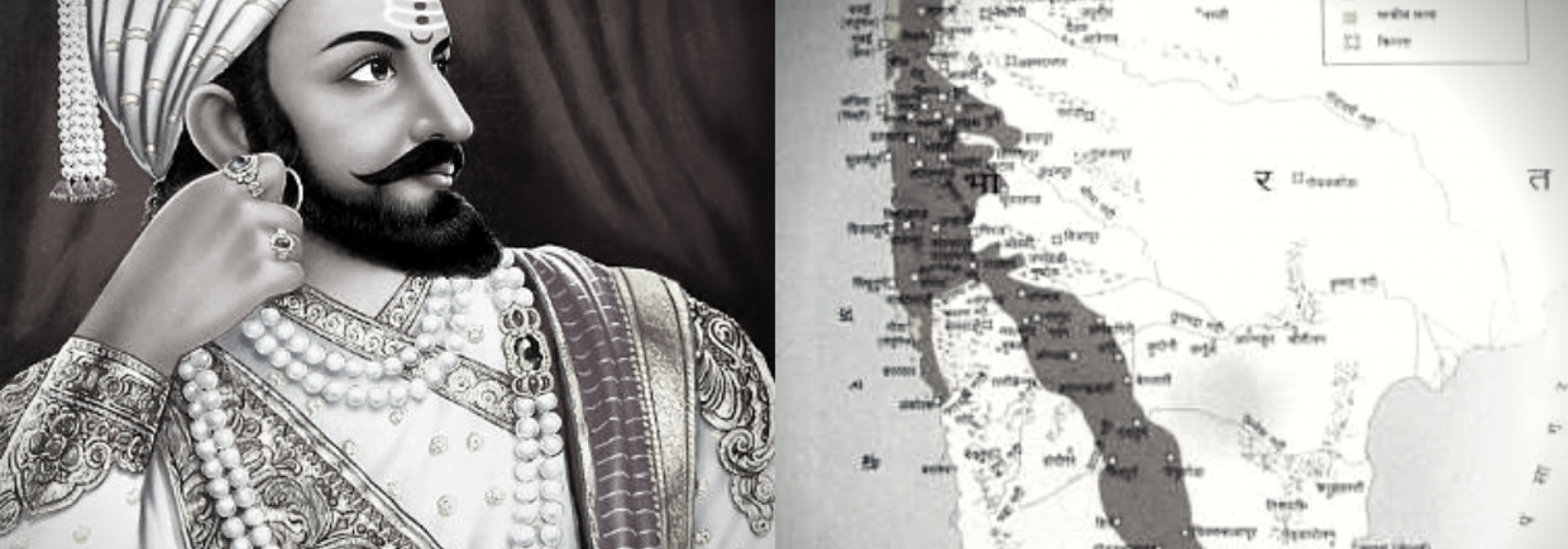 Shivaji and his Empire