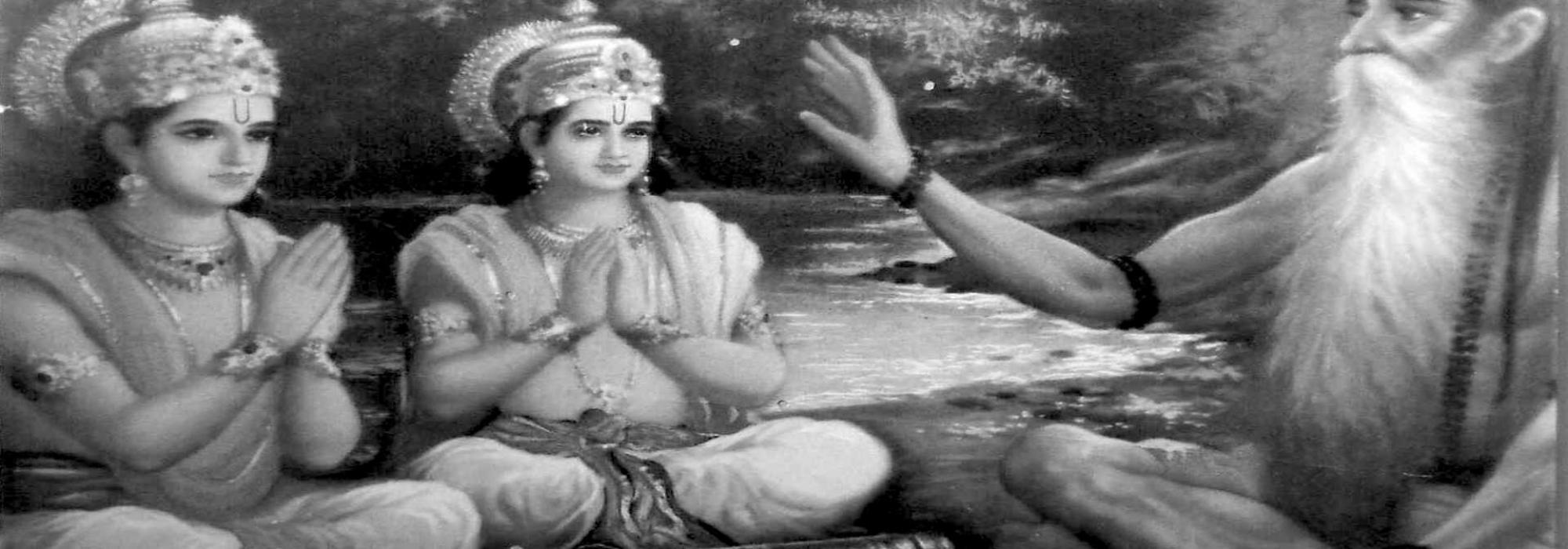 Rama and Vishwamitra