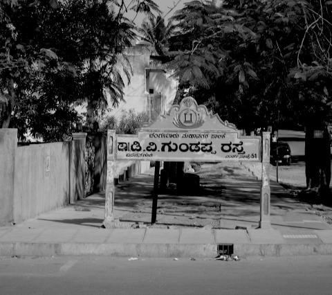 DVG Road