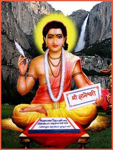 Sant-Dnyaneshwar2