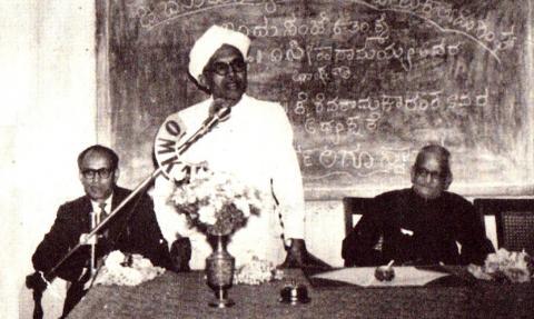 V Seetharamaiah