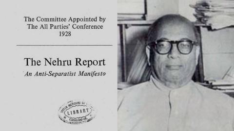 Nehru Report