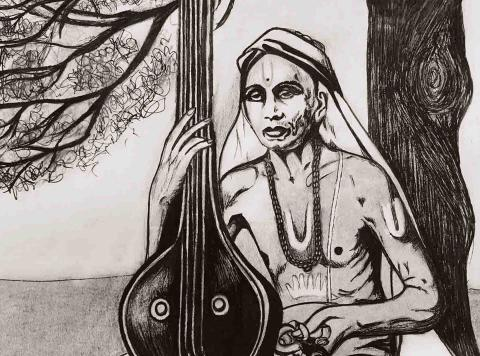 Tyagaraja Swami