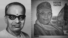 DVG and M.D. Ramanathan
