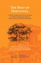 The Best of Hiriyanna