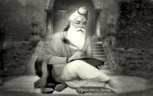 Valmiki Maharshi
