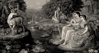 Aranyakanda