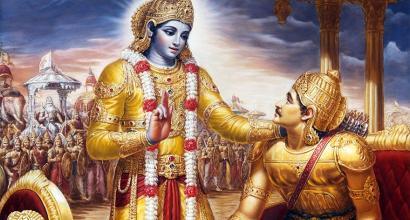 BhagavadGeeta-2