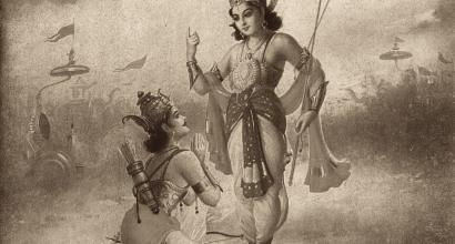 Sri Krishna and Arjuna