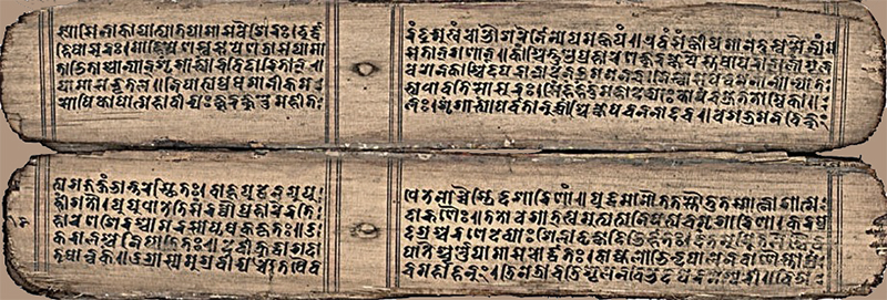 11th century manuscript of Devimahatmya