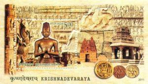 Krishnadevaraya stamp