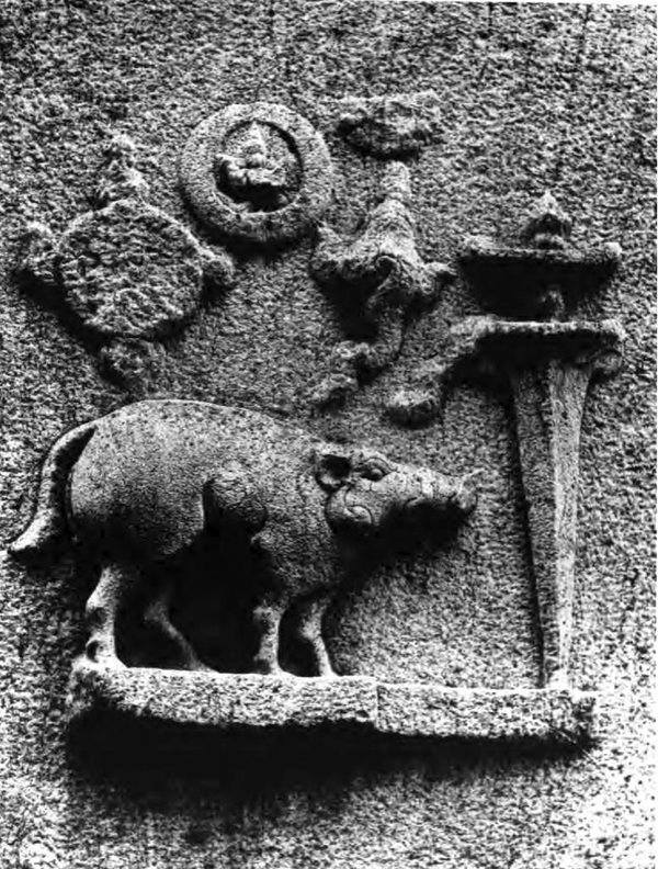 Vijayanagara Emblem