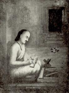 Kumara Vyasa